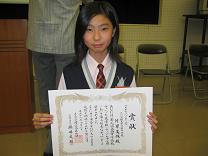中学校の部・ベストディベーターの片岸美保さん(九国大附中2年)