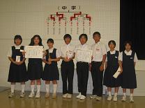 第3位・ベストコミュニケーション賞の富士見市立本郷中学校(埼玉)