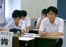 ベストコミュニケーション賞を受賞した慶應義塾高校(神奈川)