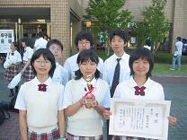 第3位の創価中学校(東京)