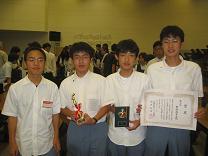 第3位の東海高校(愛知)